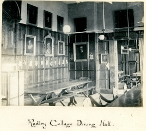 Middle Hall